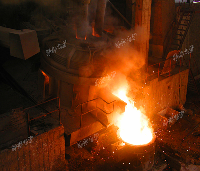 Low Micro Carbon Ferrochrome Furnace