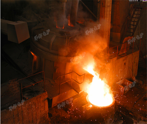 high carbon ferrosilicon furnace- CHNZBTECH.png